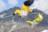 Valmalenco, 3 to 7 April the World Championships in Freestyle Juniors